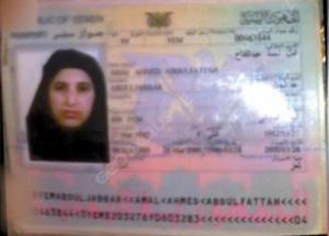 ارملة اسامه بن لادن يمنية الجنسية